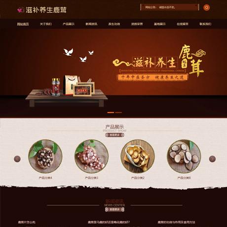 滋補養生(sheng)鹿(lu)茸類網站模板