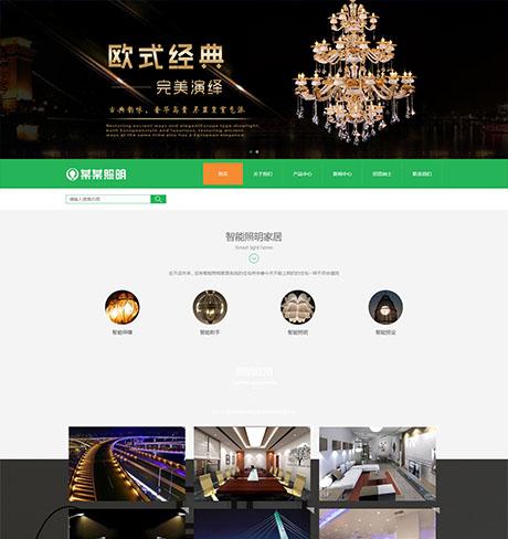 響應式智(zhi)能照明家(jia)居網站模板