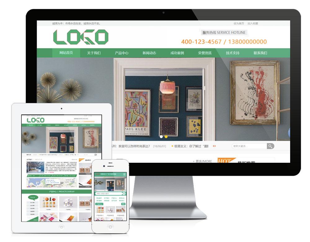 eyoucms创意设计广告印刷类易优网站模板