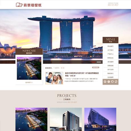 家裝行業涂料(liao)背景牆網站模板