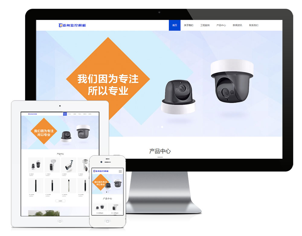 eyoucms智能车场道闸设备企业易优网站模板