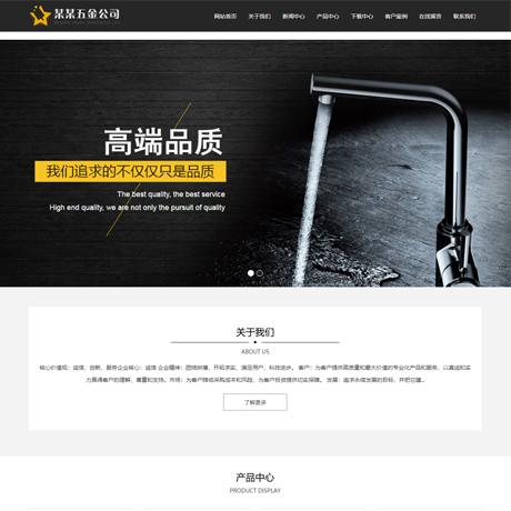 響應(ying)式五(wu)金配件機電網站模板