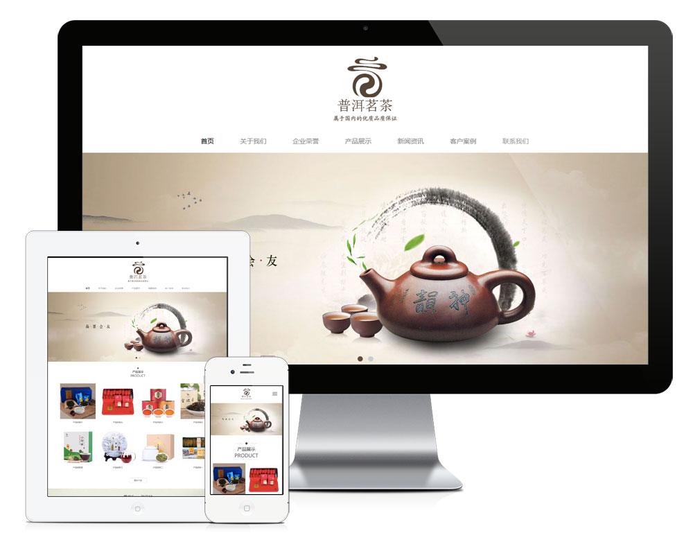 eyoucms响应式茶叶普洱茶产品展示类易优模板