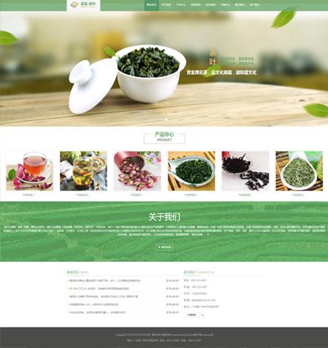 响应式茶业加工批发专卖店网站模
