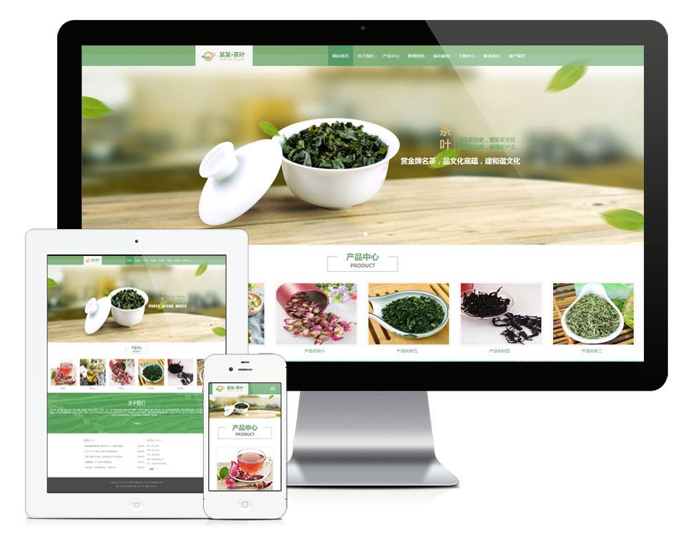 eyoucms响应式茶业加工批发专卖店易优网站模板