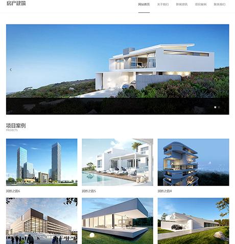 房产项目建筑设计类网站模板