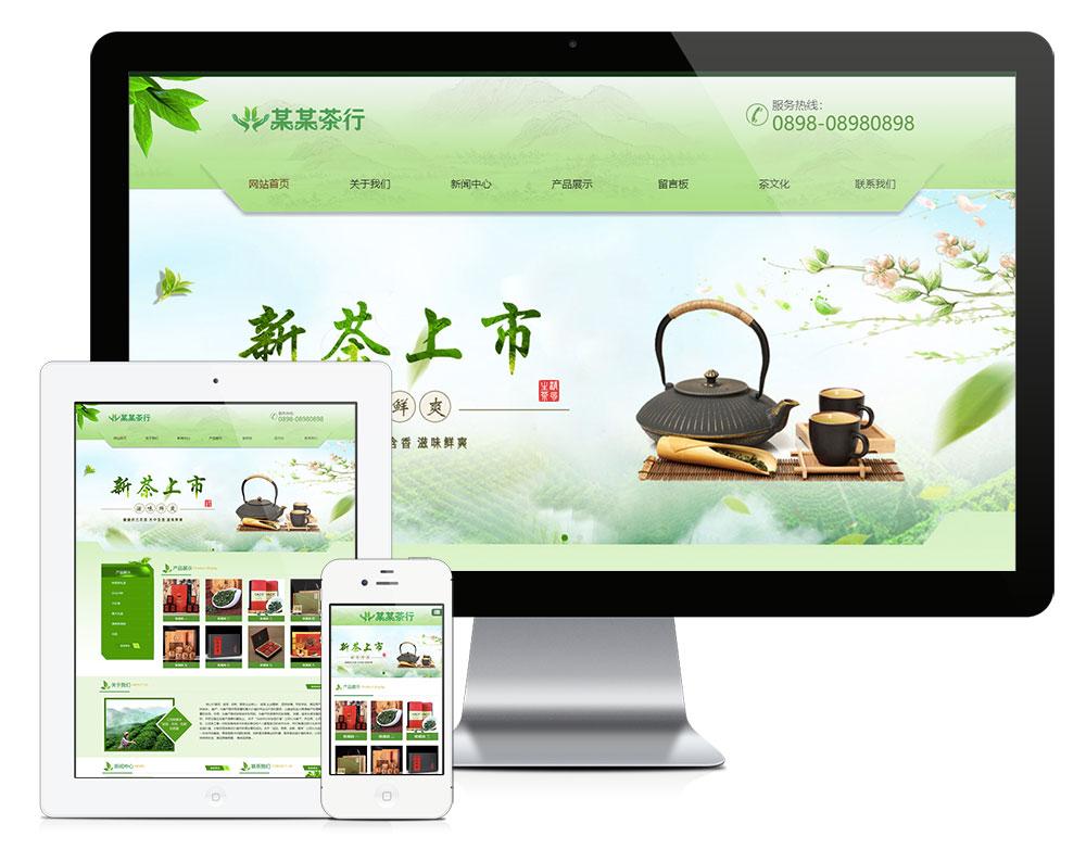 eyoucms响应式绿色茶叶茶具易优网站模板