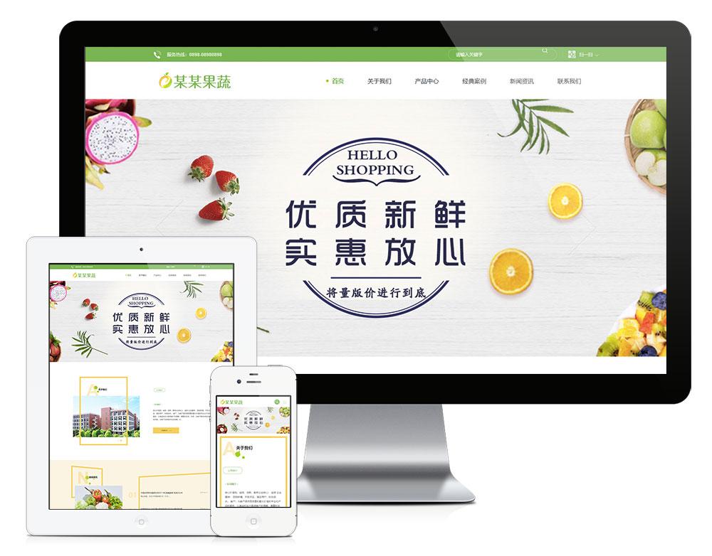 eyoucms响应式果蔬加工生物科技易优网站模板