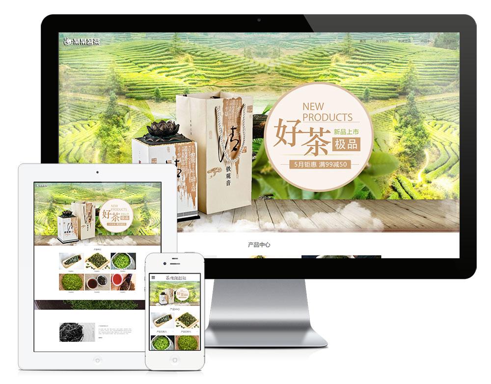 eyoucms响应式茶叶批发公司易优网站模板