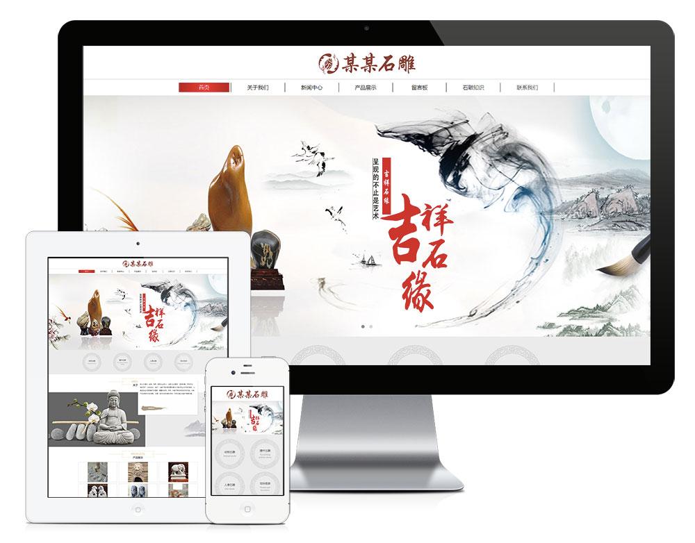石刻雕塑雕像网站模板(自适应手机)-渔枫源码分享网
