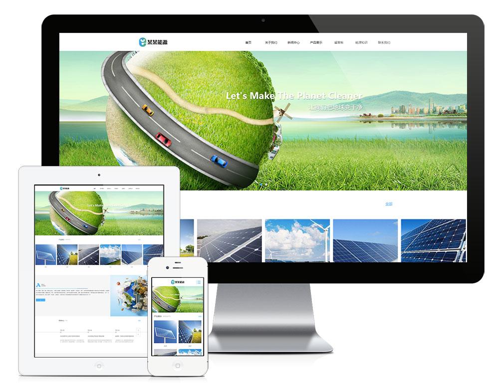 eyoucms响应式新能源清洁能源公司易优网站模板