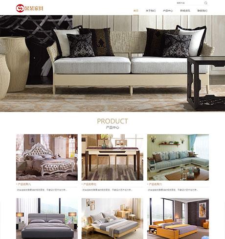 響應式實木品牌家(jia)具網站模板