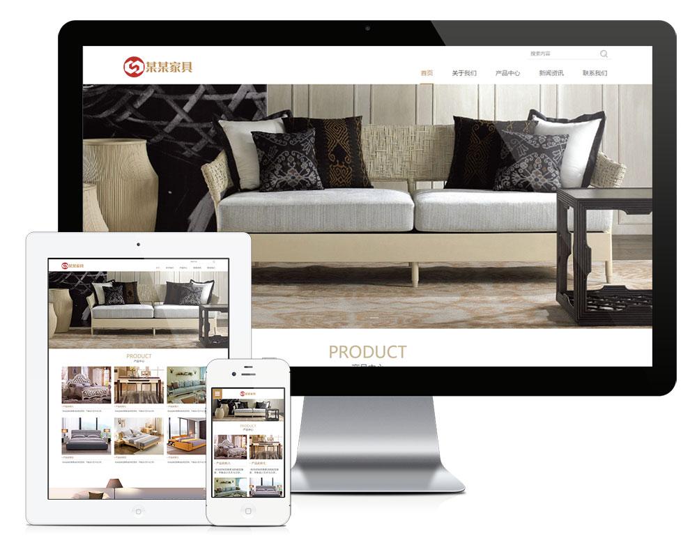 eyoucms响应式实木品牌家具易优网站模板
