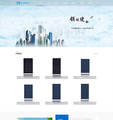 响应式新能源光伏材料网站模板