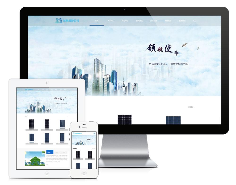 响应式新能源光伏材料网站模板【8057易优CMS】演示站