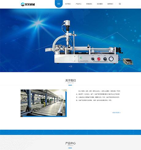 响应式自动化科技机械设备网站乐动体育app官网