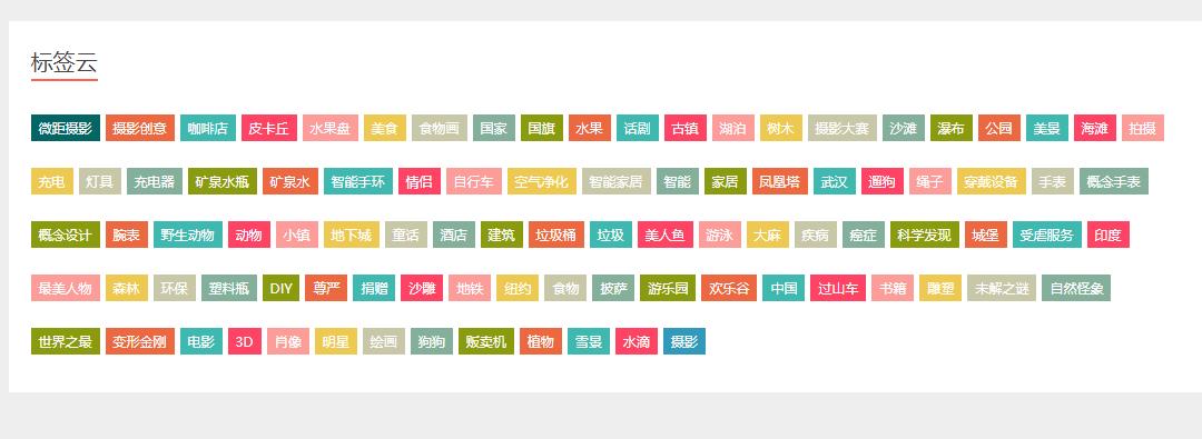 "index_tag.htm的使用方法,请在模板文件夹内添加index_tag.htm文件,页面内容请自行填充。页面URL标签{eyou:diyurltype='tag'/},例:<a href="""