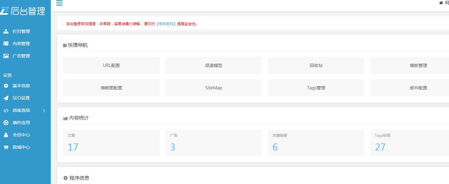 做网站怎么在后台开启多语言?