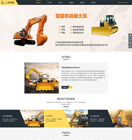 响应式推土机挖掘机机械类网站模板