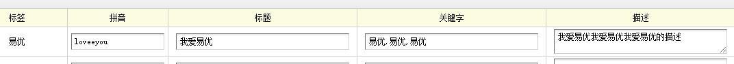 QQ浏览器截图20210817092815.jpg