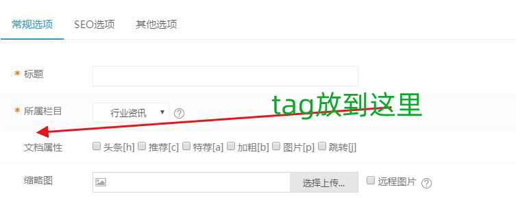 QQ浏览器截图20210817093036副本.jpg